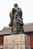 Confucius Royalty Free Stock Photography