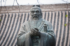 Confucius Obrazy Royalty Free