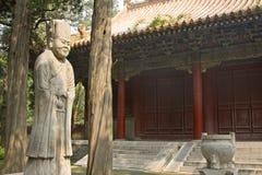 Confucius Stock Photography