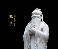 Confucius Stock Photography