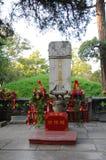 Confucius Burial Stone Stock Image
