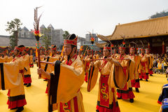 The Confucius Ceremony, China Royalty Free Stock Photos