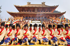 The Confucius Ceremony, China Stock Photography