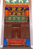 Confucius Honor Tablet of Tainan Confucius Temple Stock Images