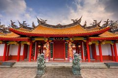 Confucius Shrine Stock Images