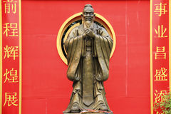 Confucius statue wat traimet bangkok Royalty Free Stock Photography