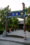 confucius tempel arkivfoton