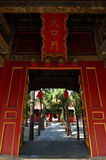 Confucius Temple Royalty Free Stock Photography