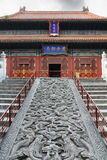 Confucius temple Stock Photography
