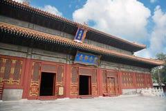 Confucius Temple in Beijing Stock Image