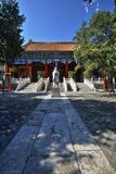 Confucius Temple Beijing Main Gate royalty free stock image