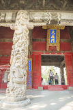Confucius Temple Gate Stock Image