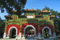 The Confucius Temple and Imperial College Stock Photos