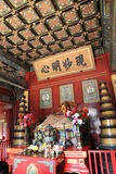 Confucius Temple of the king Royalty Free Stock Photo