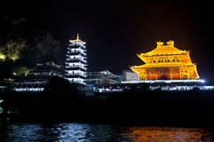 Confucius temple at night Stock Image