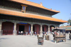 Confucius Temple in Qufu Royalty Free Stock Images