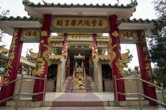 Seen Hock Yeen, Confucius Temple, Chemor, Malaysia. Confucius Temple of Seen Hock Yeen is well-known for bringing luck to students who are going to sit for exams royalty free stock photography