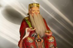 Ancient Chinese wise man. Confucius was a Chinese teacher, editor, politician, and philosopher of the Spring and Autumn period of Chinese history. The philosophy Stock Image