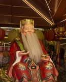 Confucius. Was a Chinese teacher, editor, politician, and philosopher of the Spring and Autumn period of Chinese history. The philosophy of , also known as Royalty Free Stock Photography