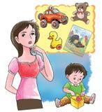 Confunda a la madre stock de ilustración