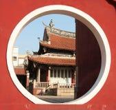 Confuscius Tempel Lizenzfreie Stockbilder