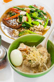 Congee with seafood. In green bowl select focus Royalty Free Stock Photography
