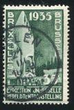 Congo pavilion Royalty Free Stock Photo