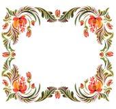Folk ornament. Congrats card, Illustration in Ukrainian traditional folk painting , Petrykivka art vector illustration