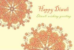 Congratulation card Happy Diwali, Diwali wishing greeting Royalty Free Stock Photo