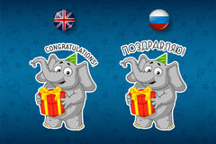 Congratulation. A gift, holds in hands. Elephant. Big set of stickers in English and Russian languages. Vector, cartoon Stock Images