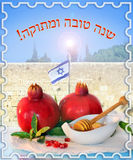 Congratulation to the holiday Rosh Hashanah, hebrew. Congratulation to the holiday Rosh Hashanah, traditional jewish food, honey and pomegranate for the holiday Stock Photos