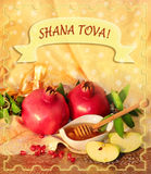 Congratulation to the holiday Rosh Hashanah. Traditional jewish food, honey, apples and pomegranate for the holiday of Rosh Hashanah Royalty Free Stock Images