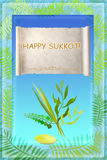 Congratulation to the holiday Sukkot Royalty Free Stock Photography