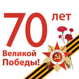 Congratulation on Victory Day. On the background of the George's ribbon and a bouquet of carnations 70 years Royalty Free Stock Photo