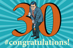 Congratulations 30 anniversary event celebration. Congratulations to the 30 anniversary event celebration. Happy man opens a bottle of champagne. Vintage pop art stock illustration