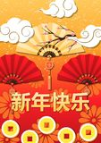 Congratulations on the Chinese New Year on a red-orange backgrou. Nd with clouds, fans and coins. Vector illustration on an oriental theme Royalty Free Stock Image