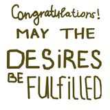 Congratulations! May the desires be fulfilled! Greeting card with handwritten text. Simple calligraphy, color font, brown, chocola. Te, on white background vector illustration