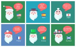 Congratulations with New Year in Foreign Languages Royalty Free Stock Photo