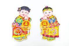 Congratulazione cinese di nuovo anno Immagini Stock