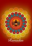 Congratulazione della cartolina d'auguri di Ramadan Kareem royalty illustrazione gratis