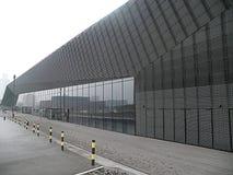 Congres center Katowice Poland grass and stairs. Congres center view in the city of Katowice Poland grass and stairs stock images