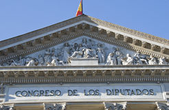 congreso de deputados los madrid Испания Стоковая Фотография