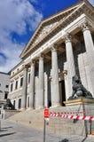 Congreso de diputados en Madrid, España Imagenes de archivo