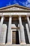 Congreso de diputados en Madrid, España Fotos de archivo libres de regalías
