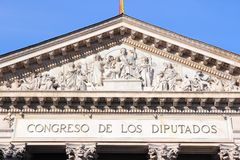 Congreso de España Imagen de archivo libre de regalías