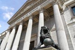 Congreso español Imagen de archivo libre de regalías
