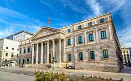 Congress of Deputies in Madrid, Spain Royalty Free Stock Photo