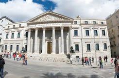 Congress of Deputies of Spain Stock Photo