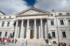 Congress of Deputies of Spain Royalty Free Stock Photo