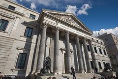 Congress of Deputies of Spain Stock Image